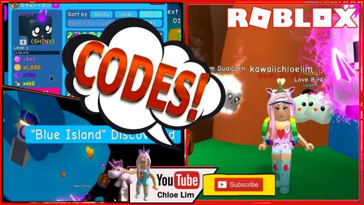 Roblox Bubble Gum Simulator Gamelog - June 24 2019