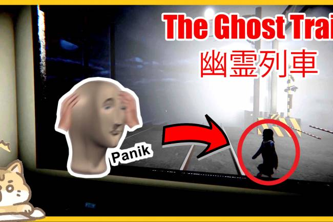Horror let's play: The Ghost Train | 幽霊列車 - Japanese Horror Indie Game Ending